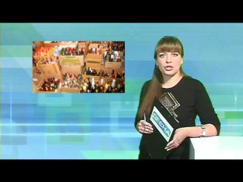 Десна-ТВ: День за днем от 25.11.2015 г.