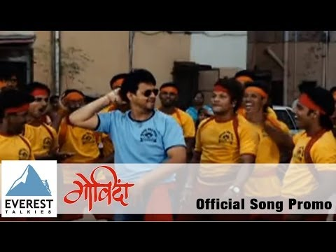Ali Ali Kanha & Company - Official Song Promo - Govinda video