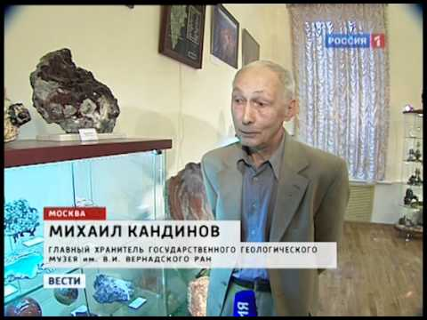 Коллекция минералов Сергея Миронова