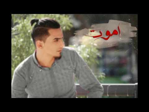 احلى مقطع 2018 اغاني عراقية thumbnail