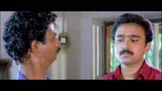 KOKKARAKKO - 5 malayalam movie - comedy - Dileep, Sudheesh, Prem Kumar, Indrans (1995)