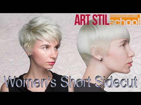 Women's short sidecut