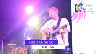 Lee ganghoo Mr Tak Vientiane International Gospel Music Festival 2018