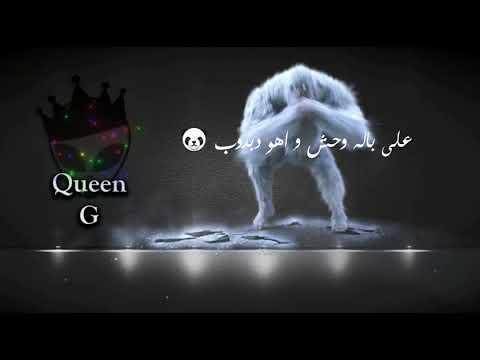 Queen G - يتميلح
