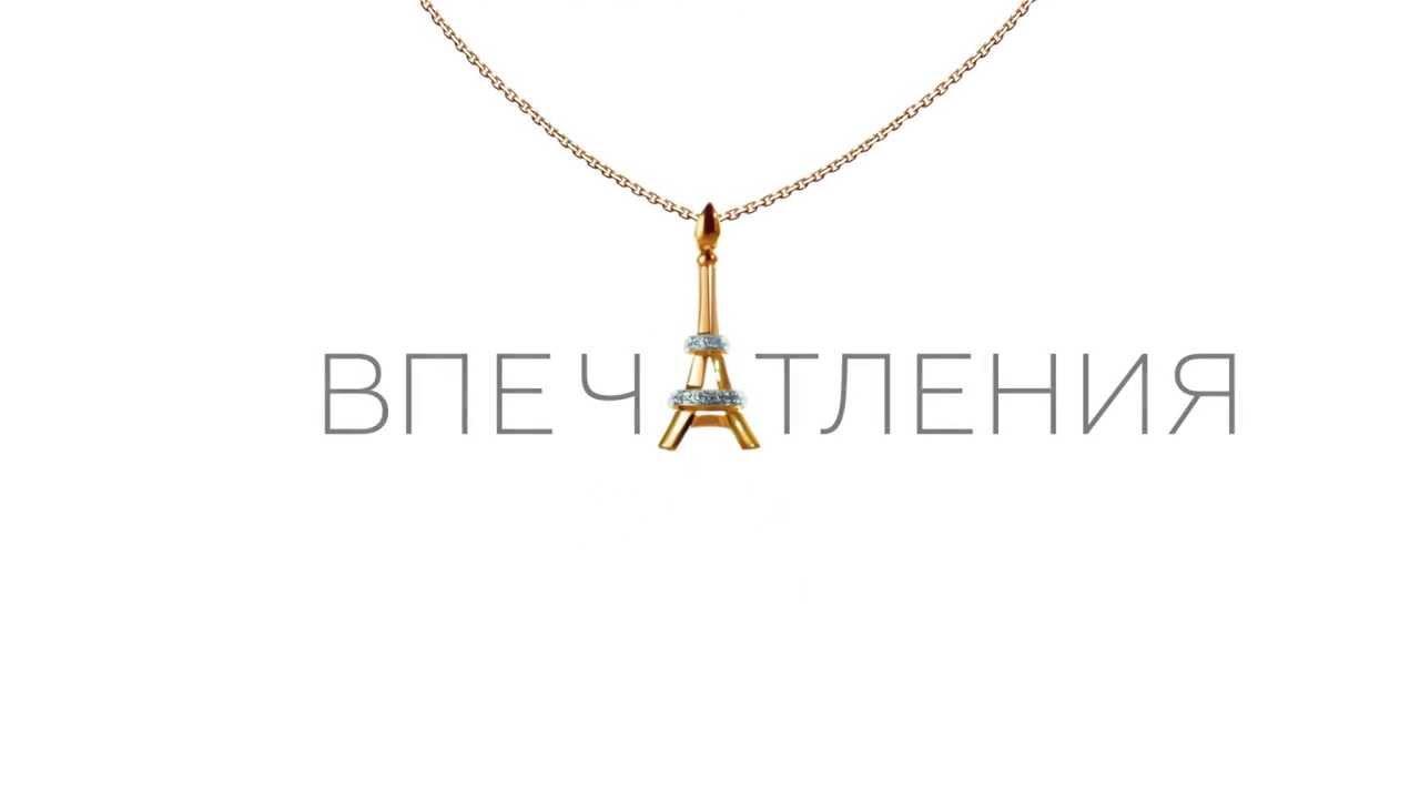 Rss - ювелирная мастерская gold hands - контактная информация, прайс-лист в каталоге spravkaua