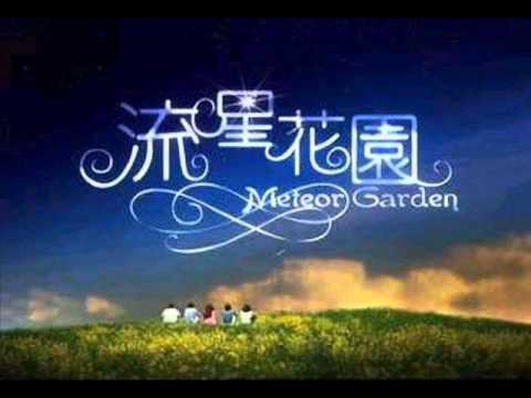 Harlem Yu - Qing Fei De Yi (ost. Meteor Garden) video