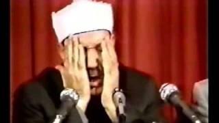 Surah Hashr (22-24) Last verses Qari Abdul Basit