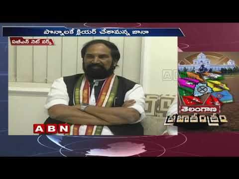TCongress may Release First list of Candidates Shortly | ABN Telugu