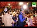 Naat Sharif.Ahmad Ali Hakim 2017 New Video Mahfil E Naat