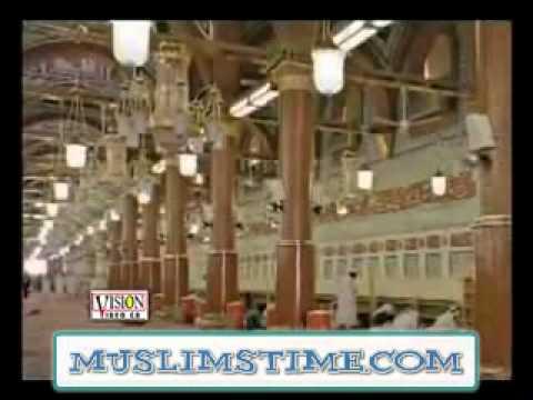 Kehti Hai Pholon Ki Rida Allah Ho Allah By Owais Qadri
