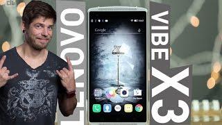 Lenovo Vibe X3 - обзор лучшего аудиофона! И КОНКУРС!!!