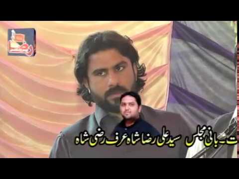Zakir Shafqat Raza Shafqat | 20 January 2019 | Abel Sharif Gujrat | Raza Production
