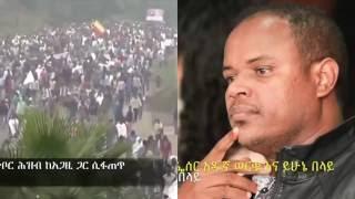 Yehunie Belay  -  Seken Bel  ሰከን በል! New Ethiopian Music 2016