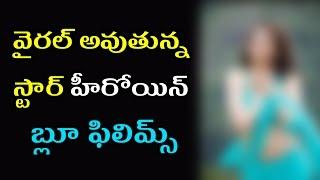 A South Indian Heroine Video Scenes Leaked - Filmytalkies