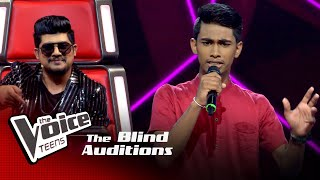 Vihadu Anujaya | Thedini Viraja Blind Auditions | The Voice Teens Sri Lanka