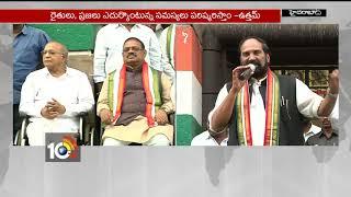 కేసీఆర్ ను అసహించుకుంటున్నారు..| Uttam Kumar Reddy Survey on 2019 Elections | Hyderabad