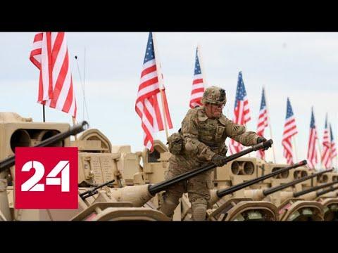 Американские инструкторы готовят в Сирии новых террористов - Россия 24