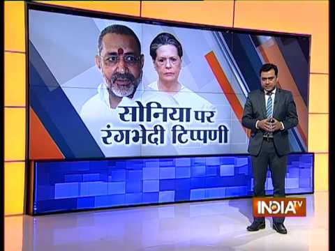 Giriraj Singh makes racist remark against Sonia