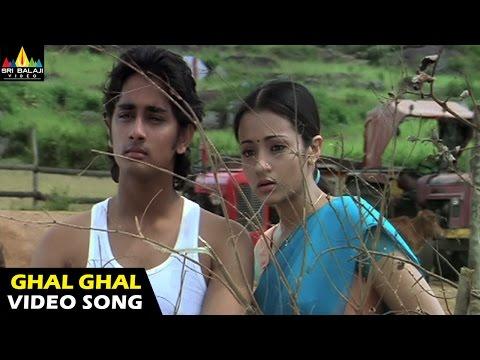 Nuvvostanante Nenoddantana Songs | Ghal Ghal (Aakasam Thakela) Video Song | Siddhartha