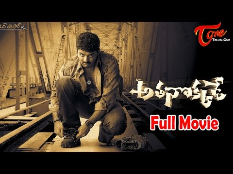 Athanokkade - Full Length Telugu Movie - Kalyan Ram - Sindhu Tolani