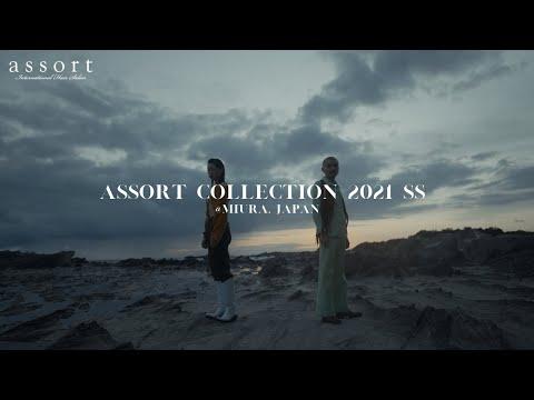 ASSORT COLLECTION 2021 SS @松輪の池