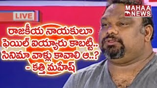 Why Film Industry Is Not Responding For AP Special Status ? #1 | #PrimeTimeWithMurthy