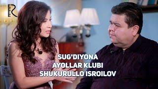 Sug'diyona ayollar klubi - Shukurullo Isroilov   Сугдиёна аёллар клуби - Шукурулло Исроилов