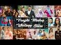 Punjabi Mashup Whatsapp Status   Punjabi Love Songs Mashup Whatsapp Status   Punjabi Mashup 2018