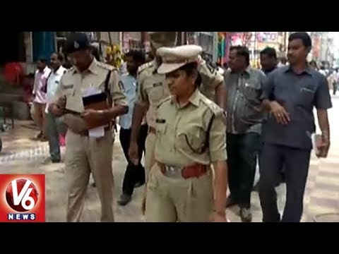 DCP Sumathi Inspects Security Arrangements At Ujjaini Mahankali Bonalu | V6 News