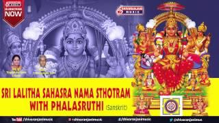 Sri Lalitha Sahasranamam || Sri Lalitha Sahasranama Stotram || Palasruthi