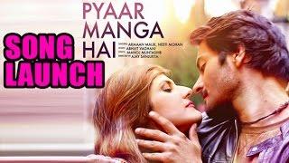 Making Of 'Pyaar Manga Hai Tumhi Se' Song Launch | Zarine Khan, Ali Fazal, Armaan Malik |