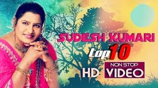 Sudesh Kumari New Punjabi Songs 2016 | Non Stop Super Hit Top 10 Song | Full HD Brand New Song |