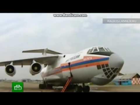 Запись последнего разговора экипажа разбившегося Ил-76 с диспетчером