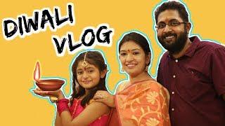 My Diwali 2017 Vlog - Celebrations, Rangoli, Food, Games, Gifts ...   MyMissAnand