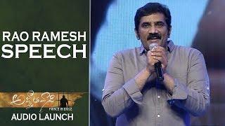 Rao Ramesh Speech @ Agnyaathavaasi Movie Audio Launch