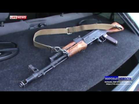 В Северной Осетии спецслужбы задержали крупную банду торговцев оружием