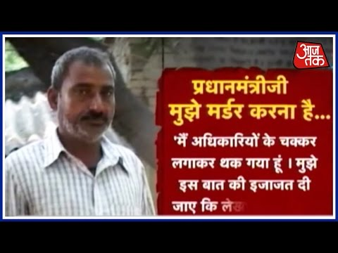 Desperate Tea Seller From Varanasi Writes To PM modI