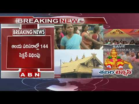 5000 Cops, Commando Teams on guard As Sabarimala Prepares To Reopen | ABN Telugu