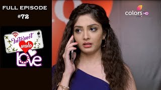 Internet Wala Love - 4th December 2018 - इंटरनेट वाला लव  - Full Episode