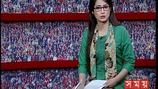 SOMOY TV Sports News 26 August 2017 Bangladesh Latest News Today | Tube bangla news