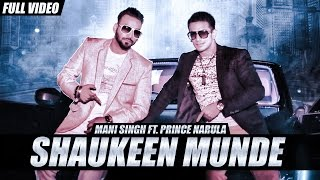 New Punjabi Songs 2016 | Shaukeen Munde ( Full Song ) | Mani Singh Ft.Prince Narula | Latest Songs