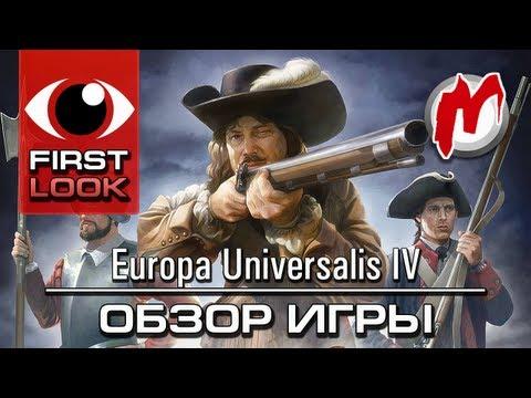 ❶ Europa Universalis IV - Обзор игры