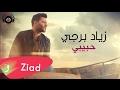 Ziad Bourji - Habibi [Official Lyric Video] (2017) / زياد برجي - حبيبي