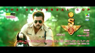 Singam3 Official trailer | Tamil | Suriya, Anushka Shetty, Shruti Haasan | Harris Jayaraj | Hari