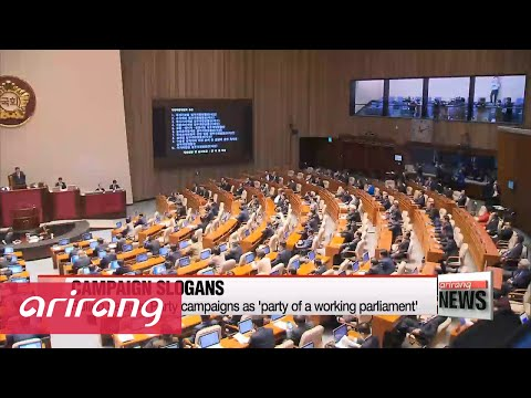EARLY EDITION 18:00 Korea′s political parties gear up for general election campaign