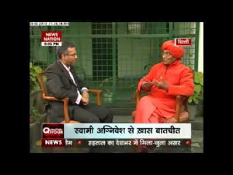 Exclusive: Swami Agnivesh in conversation with News Nation - Part 2