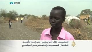 تسريح 300 طفل في جيش جنوب السودان الديمقراطي