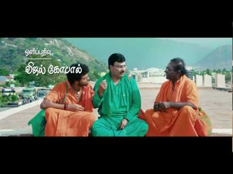 Oruvar Medu Eruvar Saindhu - Hd Trailer video