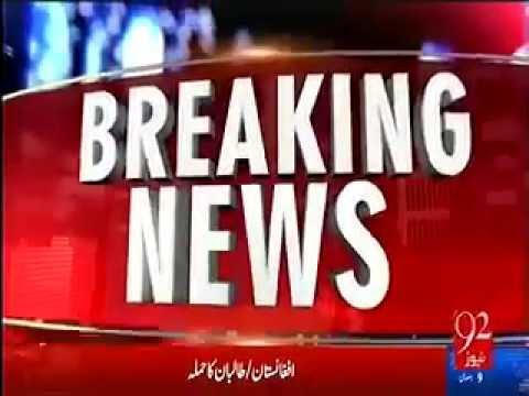 PAKISTAN HAS CAPTURED AFGHAN CHECK POSTS 2016