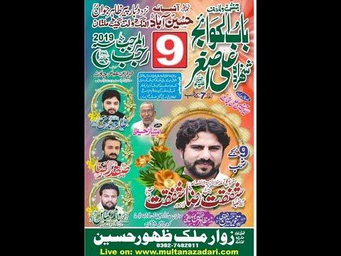 Live Jashan 9 Rajab 2019 I Alang Dolat Gate Multan